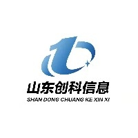 山东创科信息技术有限公司