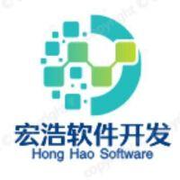 南通宏浩科技软件开发