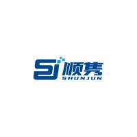 广西顺隽信息工程有限责任公司