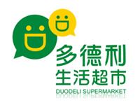 多德利生活超市LOGO设计