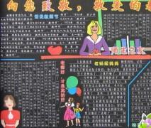 2012年教师节送给老师的歌   教师节点歌歌曲大全