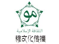 穆文化传播公司LOGO设计