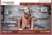 威客服务:[13881] Web标准网页设计