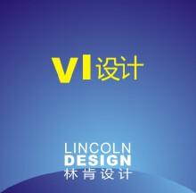威客服务:[13977] VI设计