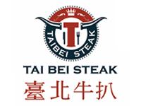 """""""台北牛扒""""西式餐厅LOGO设计"""