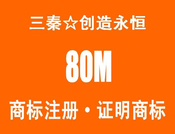 北京商标注册 商标转让 商标变更 商标续展 驰名商标认定 北京商标代理公司