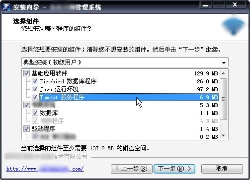 tomcat firebird 安装程序