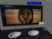 在线视频播放及交互展示系统