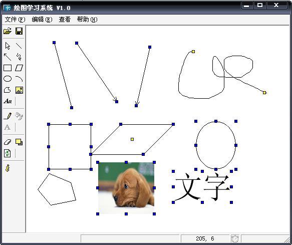 delphi oop 绘图软件