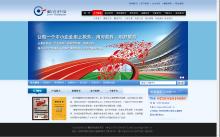 东莞企业网站设计
