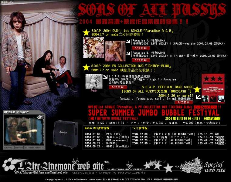 S.O.A.P. Paradise Special Web Site