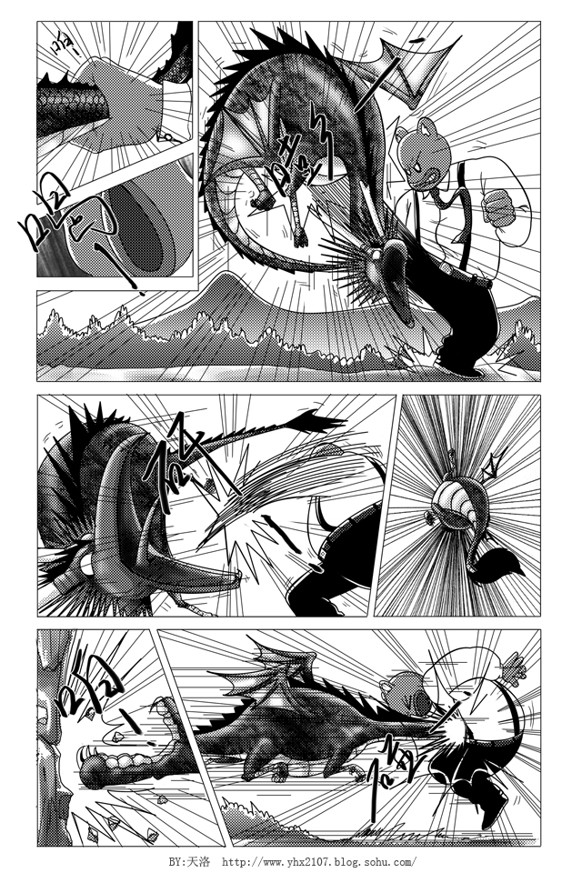 漫画制作05