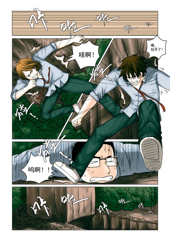 漫画制作03