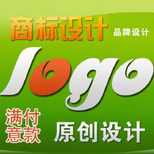 LOGO设计 标志设计