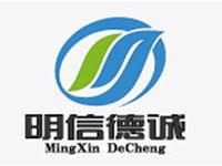 北京明信德诚环境设备有限公司logo设计及VI应用
