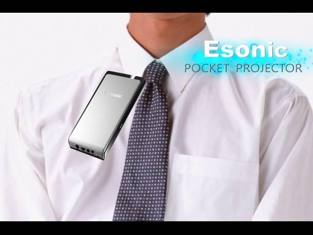 Esonic 投影機