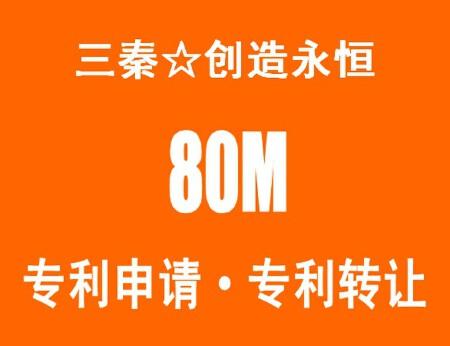 北京专利申请 海关备案 实用新型专利转让 发明专利申请