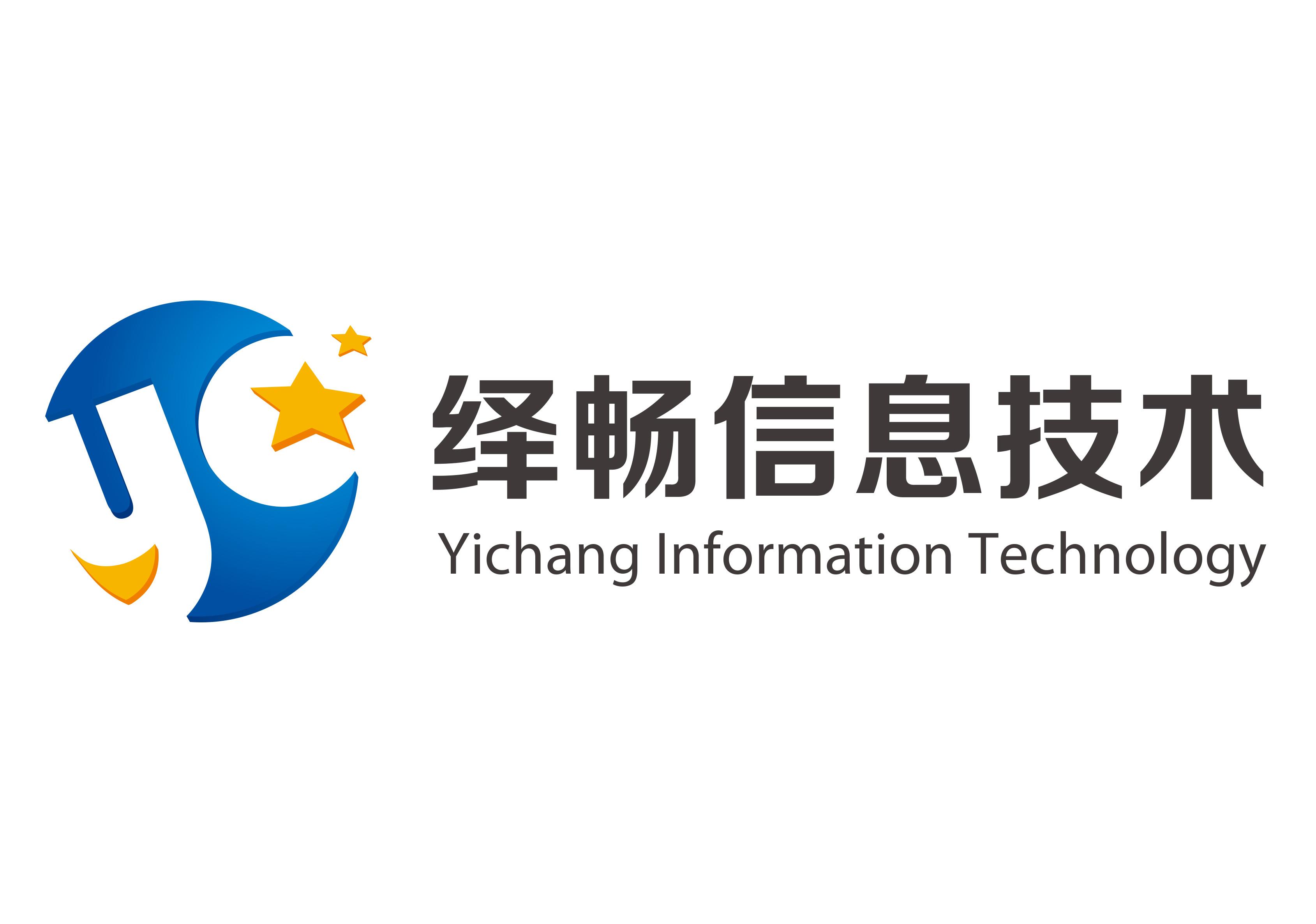 绎畅信息技术公司logo