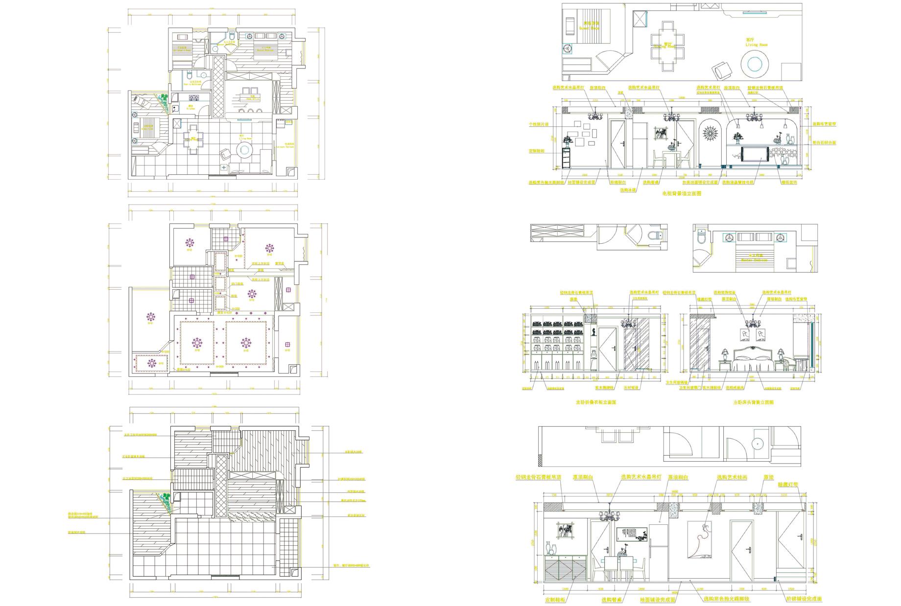 CAD平面布置套图