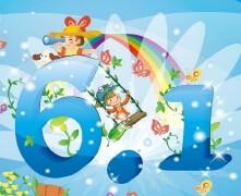 六一儿童节活动策划方案 六一儿童节活动策划范文