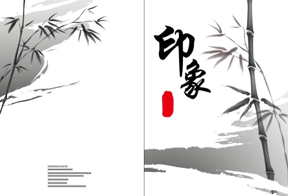 宣传册设计 宣传册文案设计