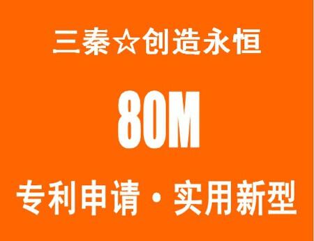 申请发明专利 海关备案 高新企业申请 北京专利申请 新型专利转让加急