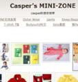 mini-zone.com.cn