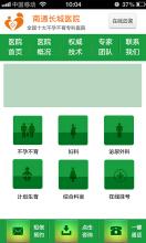 威客服务:[16152] 手机ui界面APP页面网页ui界面设计图标设计后台系统界面