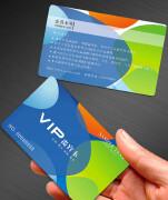 会员卡设计 常见卡片种类的特点