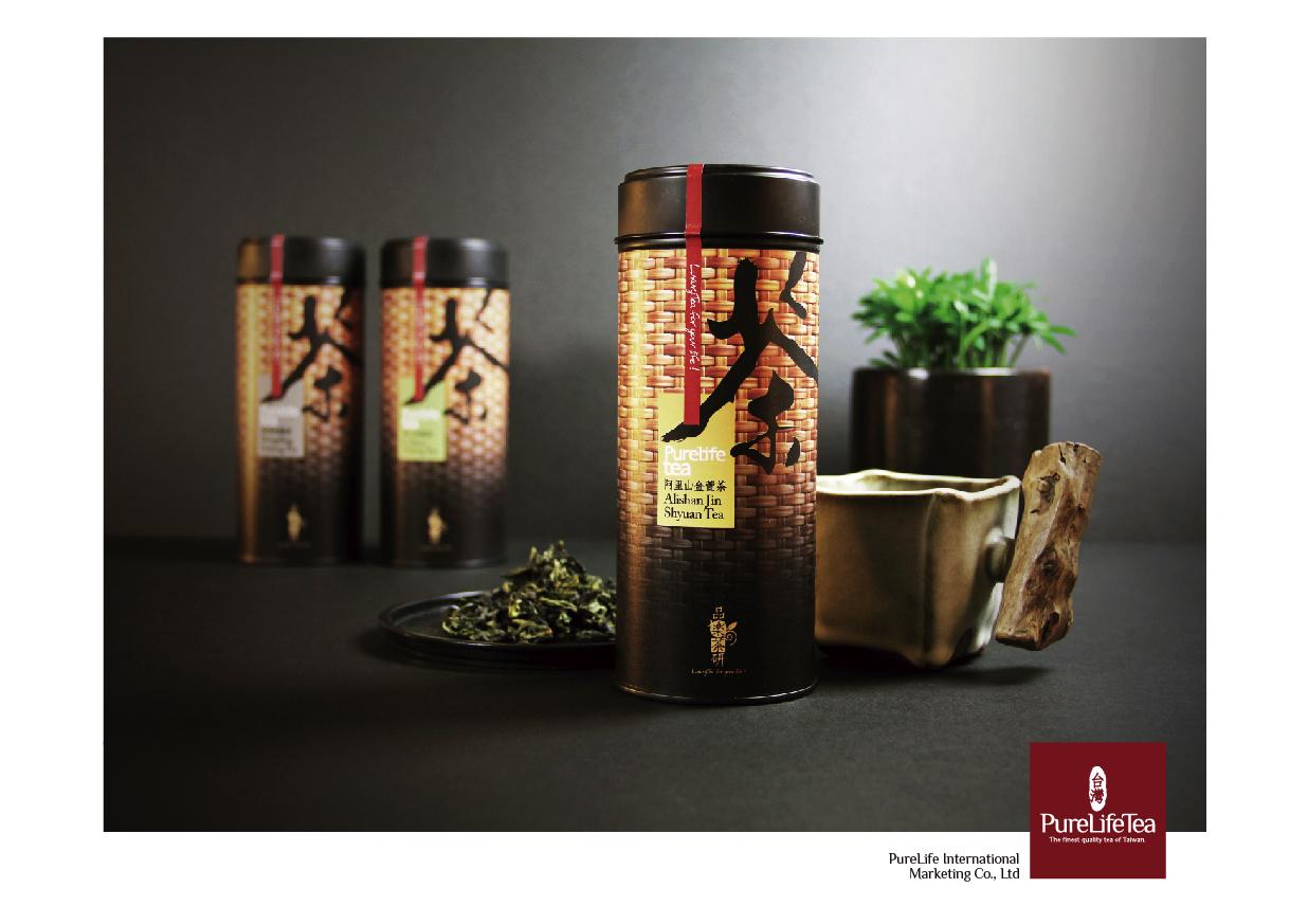 台灣精品茶品牌包裝設計