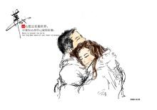 威客服务:[16245] 青春与爱情相恋