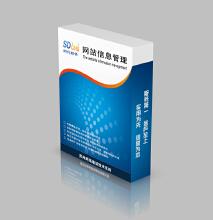 威客服务:[16260] SDCMS淘客网站开发程序