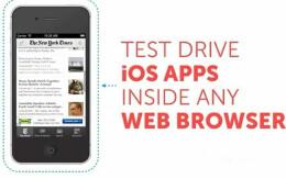ios应用开发规划 iOS开发平台搭建