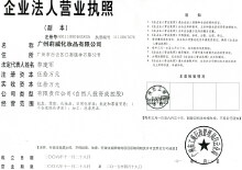 威客服务:[16265] 广州市莉威化妆品有限公司