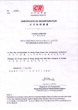 威客服务:[16278] 专业代理海外公司注册,美国,英国,德国,BVI,香港公司注册