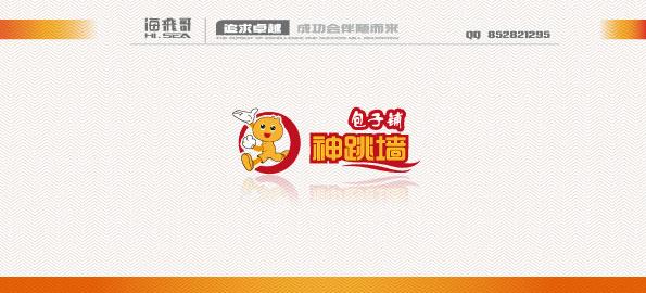 包子鋪logo