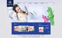 威客服务:[16337] 图例---中式床品网页设计