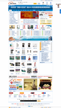 威客服务:[16379] 电子商务行业门户b2b