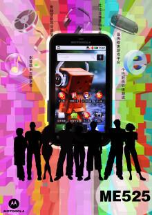 手机海报设计4