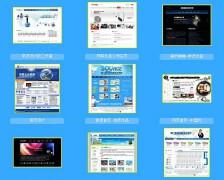 简洁网页美工设计简介 简洁网页美工设计特点