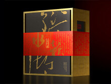 威客服务:[16522] 礼盒包装设计