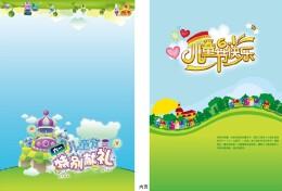 儿童节节日卡片设计欣赏 个性卡片设计欣赏