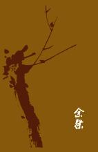 威客服务:[16551] 书籍封面排版
