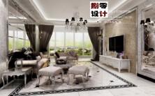 南京 紫峰公馆