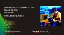 三景摄影工作室