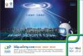 中国移动深圳分公司无线城市主形象系列海报