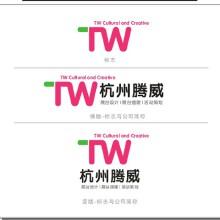 杭州文化创意公司logo