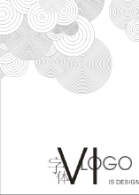 威客服务:[16828] LOGO设计/标志设计