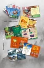威客服务:[16829] 企业画册/期刊/产品画册/艺术画册/生活杂志