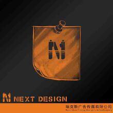 威客服务:[16823] 创意海报设计-户内外大型广告、宣传单页